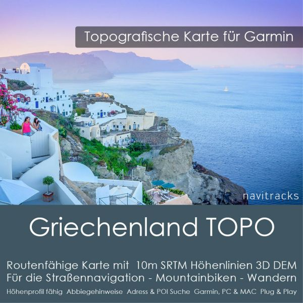 Griechenland Topo GPS Karte Garmin. 10m SRTM Höhenlinien (4GB microSD Karte)